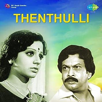 """Othupurayil (From """"Thenthulli"""") - Single"""