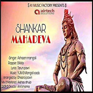 Shankar Mahadev