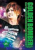 ゴールデンボンバー 全国ツアー2015「歌広、金爆やめるってよ」 at 大阪城ホール 2015.09.12 feat.喜矢武豊