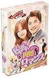 ドキドキ再婚ロマンス ~子どもが5人!?~ DVD-SET4[DVD]