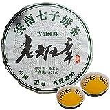 2004 Lao Ban Zhang Pu'er Tea Pu'erh Ripe Tea Puerh Tea 357g