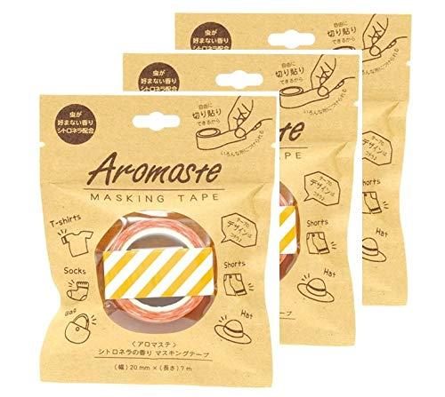 【まとめ買い】アロマステ マスキングテープ 香り付き シトロネラの香り AOZ-1-03 イエローストライプ ×3個