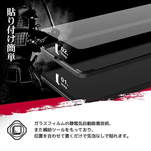 『吉川優品 Pad pro 10.5 / Air 2019 モデル 用 アンチグレアガラスフィルム ゲーム向け 液晶保護フィルム』の6枚目の画像