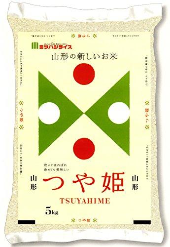 【精米】山形県産 白米 つや姫 5kg 令和2年産