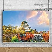 Qinunipoto 背景布 写真 写真撮影用 写真の背景 背景 大阪城 秋の風景 赤いカエデの葉 青い空 白い雲 商品撮影 人物撮影 旅行写真の背景 スタジオのプロ背景幕 自宅 写真館 ポリエステル 洗濯可 2.1x1.5m