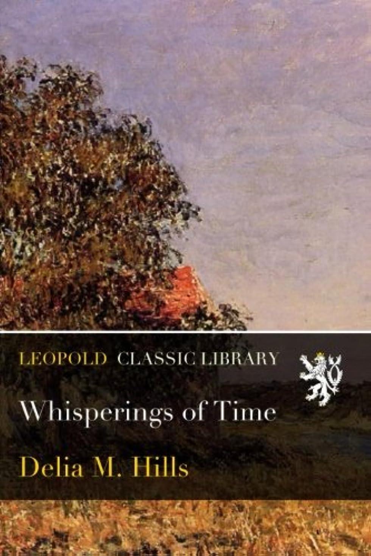 実り多い他の場所硫黄Whisperings of Time