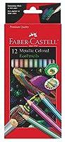 アートグリップ水彩色鉛筆24色
