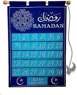 Ramadan Blue Jewel Tracker/Count Down Ramadan Calendar
