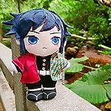 Peluche Anime Demon Slayer: Kimetsu No Yaiba Cosplay Cute Plush Juguetes Tomioka Giyuu Peluche Ropa De Cambio Dolls Plushie Toy Gift