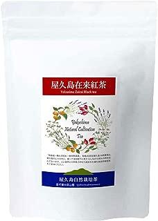 """《 私たちが作った""""屋久島在来紅茶""""です 》 茶葉100g 自然栽培茶/ 無農薬/ 無化学肥料/ 残留農薬ゼロ"""