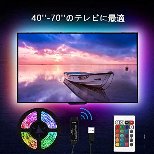 IKERY LED テープ ライト 2M USB給電式 防水 RGB TVバックライト 高輝度 LED テープ ライト
