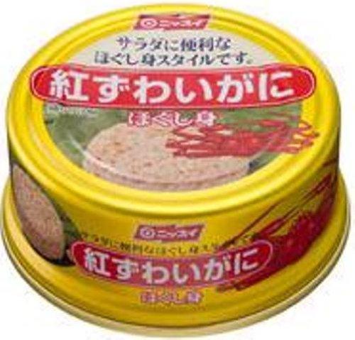 日本水産『ニッスイ 紅ずわいがにほぐし身』