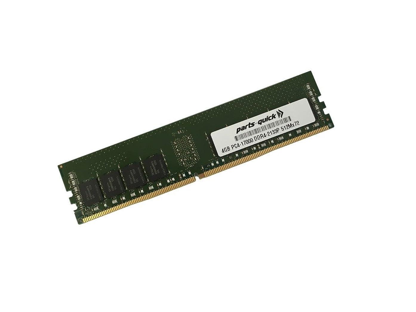 4GB Memory Module for Dell Vostro 3267 Desktop 2Rx8 DDR4 UDIMM 2133MHz NON-ECC RAM (PARTS-QUICK BRAND)