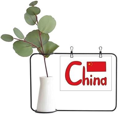 DIYthinker China Chinese National Flag Red Pattern Metal Picture Frame Ceramic Vase Decor