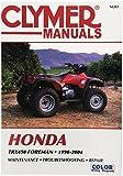 Clymer M205 Repair Manual