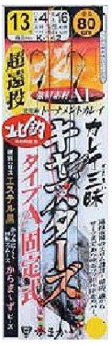 がまかつ(Gamakatsu) 仕掛け カレイ三昧キャスターズAタイプ 2本 トーナメントカレイ 14号 5号 80cm K142