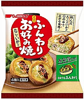 [冷凍] 日清フーズ ふんわりミニお好み焼き たこ・いか入り 160g
