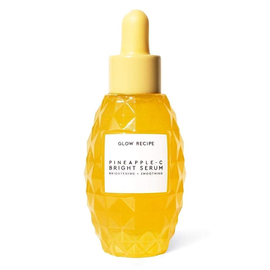 類推不運委任するGlow Recipe Pineapple-C Brightening Serum 1 Fl. Oz/ 30ml グロウレシピ パイナップル シー ブライト二ング セラム