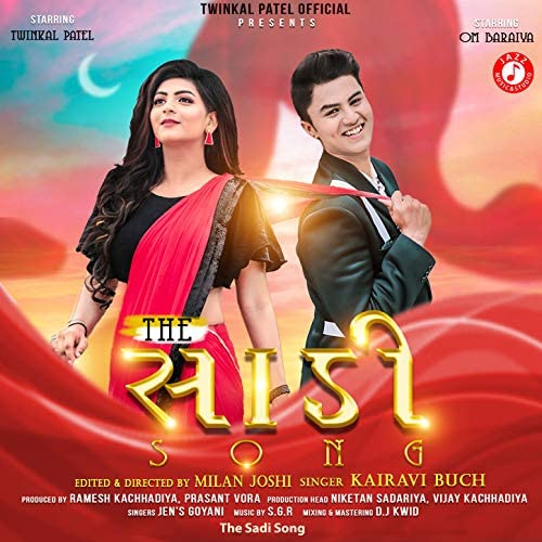 Kairavi Buch & Jen's Goyani feat. Om Baraiya & Twinkal Patel