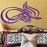 guijiumai Decorazioni per la casa Arte araba Parola Adesivo murale Islamico Vinile Staccabile Moschea Carta da Parati Islamica murale Ms 5 102x57cm