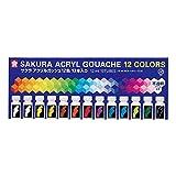 サクラクレパス 絵の具 アクリルガッシュ 12色13本(白2本)入り AGW13