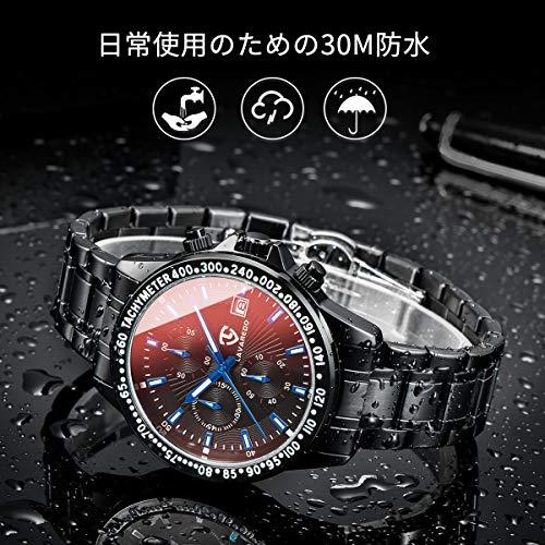 BENNEVIS『腕時計(L6636)』