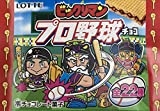 ロッテ ビックリマン プロ野球 チョコ 1BOX(30個)