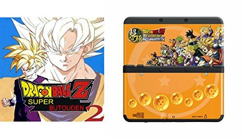 Nintendo Zierblende für New Nintendo 3DS Dragonball Z