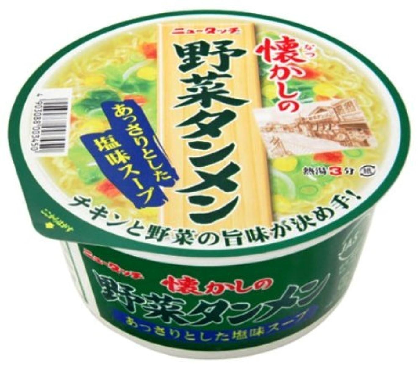 残高カロリー読みやすいヤマダイ ニュータッチ 懐かしの野菜タンメン 79g × 24個