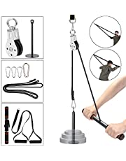 Benkeg Fitness DIY Pulley Cable Machine Attachment System Lifting Arm Hand Strength Training Leg Tendon Stretching Equipment