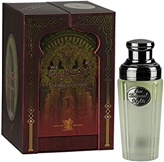 Arabian Oud One Thousand Nights for Unisex -250ml Oud-