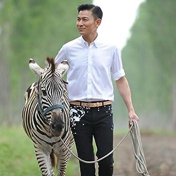 Yu Sheng Yi Qi Guo