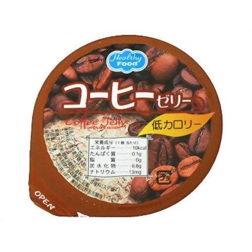 低カロリーデザート コーヒーゼリー 65g