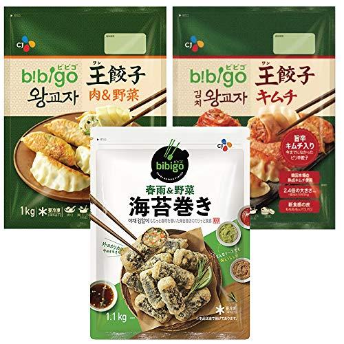 ビビゴ 王餃子 キムチ 1kg + 王餃子 肉&野菜 1kg + 春雨&野菜 海苔巻き 1.1kg セット 韓国餃子 キムマリ 冷凍