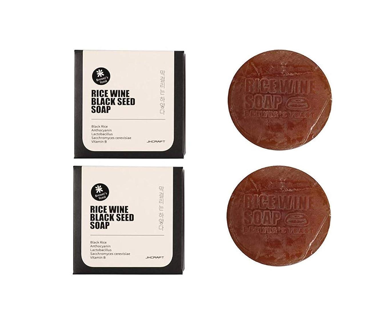 思春期シート織機JKCRAFT RICEWINE BLACK SEED SOAP 黒米マッコリ酵母石鹸,無添加,無刺激,天然洗顔石鹸 2pcs [並行輸入品]