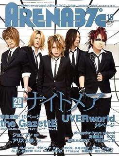 ARENA 37℃ (アリーナ サーティセブン) 2008年 10月号 [雑誌]