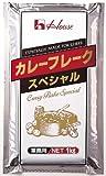 カレーフレーク スペシャル 業務用 1kg