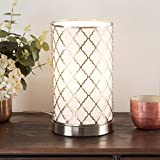 Lavish Home 72-Uplt-3 Table Lamp with Steel Finish, Fabric Overwrap, Laser Cut Quatrefoil Pattern and Included LED Light Bulb for Home Uplighting