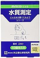 共立理化学研究所 パックテスト 10回分 COD(低濃度) ZAK-COD(D)-2 (ZAK-COD(D)後継品)