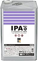 ガレージ・ゼロ 純度99.9%以上 IPA 18L (イソプロピルアルコール/2-プロパノール/イソプロパノール) GZ918