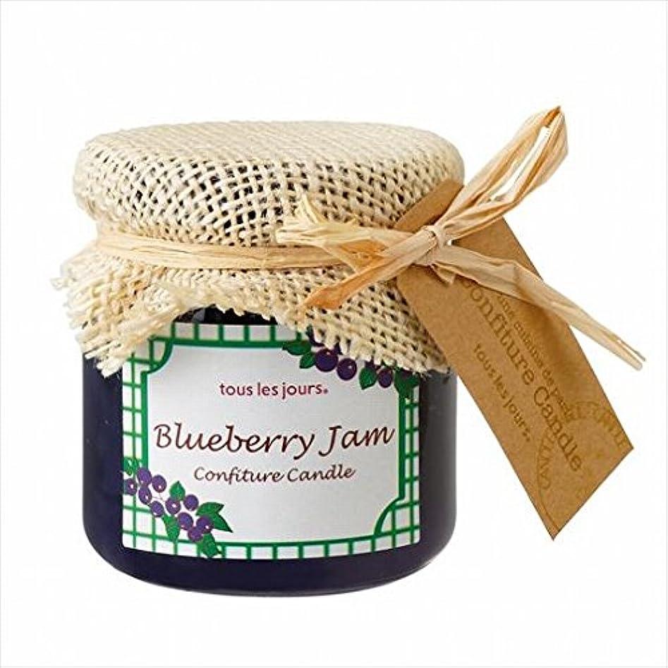 光の波紋剥離スイーツキャンドル(sweets candle) ジャムキャンドル 「 ブルーベリー 」