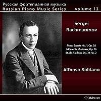 Russian Piano Music 13