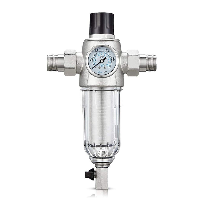 不毛ヶ月目切り下げCUHAWUDBA 1/2インチ1インチ水フィルター家庭用ハウス水フィルター中央パイプ浄水器のスケール除去、水道メーター付き