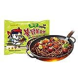 Samyang Jjajang Buldak 140g / Spicy Black Bean x Roasted Chicken Buldak Ramen / NEW Buldak / 짜장불닭 / 짜장불닭볶음면 (20)