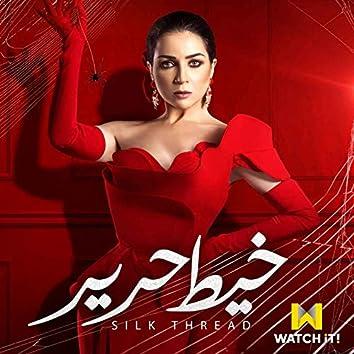 Kheet Hareer (From Kheet Hareer TV Series)