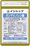 インシップ ガンマリノレン酸 430mg×60粒 30日分