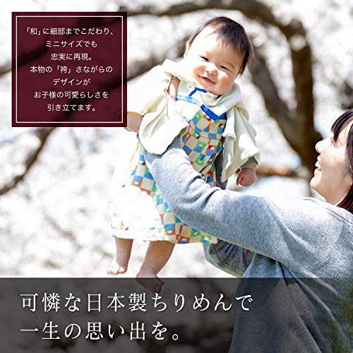 SweetMommy袴ロンパースベビー着物カバーオール日本製和柄ちりめんオーガニックコットン身頃アプリコット50-70