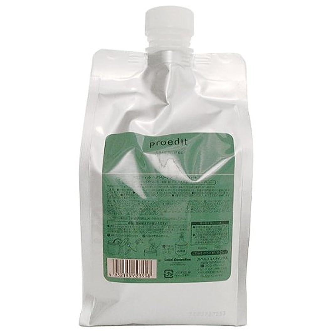 エンコミウムドット鎮静剤ルベル プロエディット ケアワークス トリートメント ソフトフィットプラス 1000ml レフィル