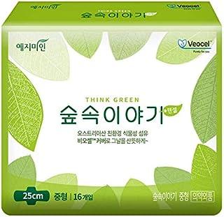[YEJIMIIN] Sanitary Pads VEOCEL, Organic Material from Eucalyptus, Eco-Friendly Vegetable Fiber with Wings (Medium 9.8 inch, 16 Counts per 1 Pack) (48) VEOCEL M*3