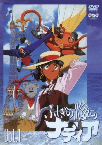 ふしぎの海のナディア 全10巻セット [レンタル落ち] [DVD]